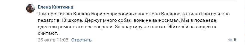 Елена Кияткина