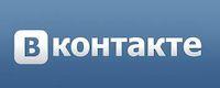 Кабан Оскар в ВКонтакте